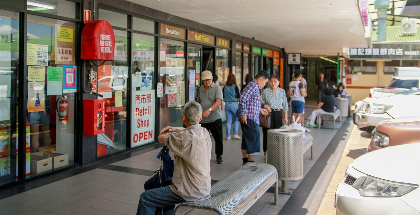 Sunnybank Market Square customers