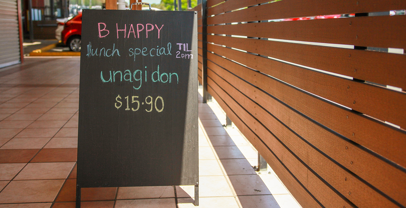 Sunnybank dining precinct sign